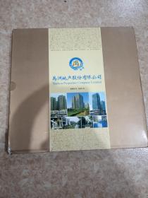 中国邮票年册2009年  邮票不缺
