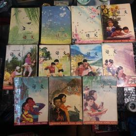六年制小学课本 语文 第二册、第三册、第四册、第五册、第六册、第七册、第八册、第九册、第十册、第十一册、第十二册 11本合售