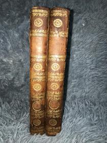 1794年  SERMONS BY LAURENCE STERNE, A.M. 2本全  全皮装帧 内页干净牢固  17.6X11.5CM