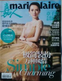 【章子怡专区】[微瑕] 嘉人 2012年2月刊 时尚杂志