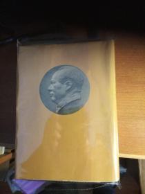 毛泽东选集(第一卷,第二卷,第三卷,第四卷)全四卷合售(东北版)一版一印!