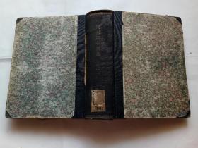 东京医事新志 第2911---2936期 精装(昭和10年) 1935年【民国旧书类】