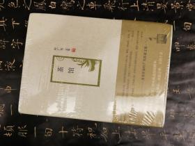 叶广芩文集:茶馆