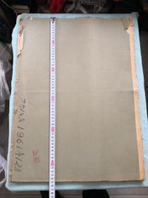 1961年日本赤旗报合订本 北京大学馆藏资料