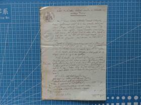 1840年7月27日欧洲25分手写原始信件---手账、收藏专用--水印、棉麻纸(57)