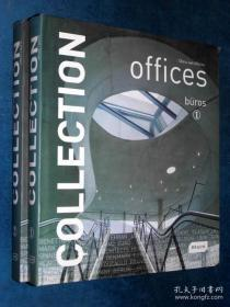 Collection: Offices 经典办公空间(1,2)