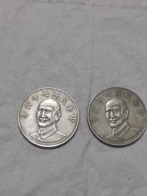 中华民国七十六年拾圆硬币,品相如图,保真,看好再拍,非假不退,单枚30元,一起走50元包邮