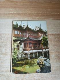 豫园明信片