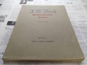 罕见1923年原版精印的西方音乐之父《约翰·塞巴斯蒂安·巴赫(前奏曲与赋格·平均律钢琴曲集)》之一