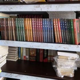 金庸作品集 三联1997年北京三联出版社36册全