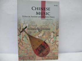 中国音乐(英文版) CHINESE MUSIC
