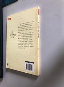 小日记实现大梦想:晨间日记的奇迹