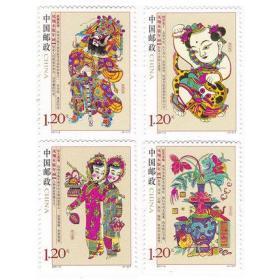 2011-2 凤翔木版年画