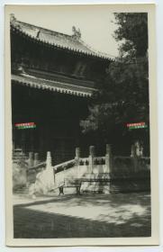 民国时期北京中海万善殿老照片,初建于明代,名为崇智殿,后因清顺治帝崇信佛教,改名万善殿,并供奉佛像。