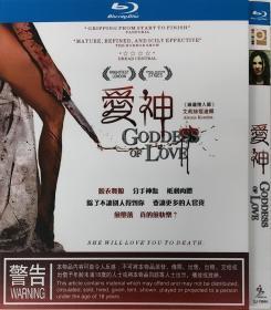 蓝光DVD   爱神(导演: 乔恩·克劳兹)
