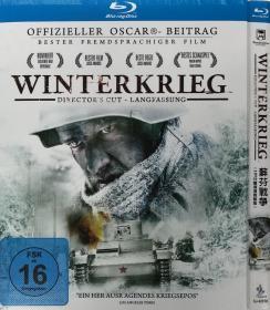 蓝光DVD  苏芬战争(导演: 佩科·卡帕里克卡)