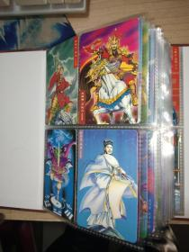统一小浣熊水浒英雄卡食品卡一套【108张全+六大恶人+如意卡】全新品相带册、怀旧经典、品佳如图