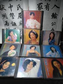 92年polvdor唱片出品金版 邓丽君 CD  唱片 10张