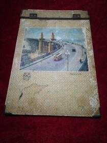 旧本夹……南京长江大桥
