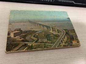 南京长江大桥明信片 10张
