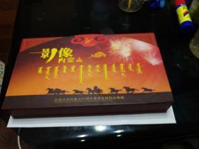 影像内蒙古~庆祝自治区成立60周年系列电视精品典藏(四碟装)DVD