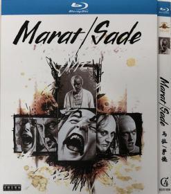 蓝光DVD  马拉/萨德(导演: 彼得·布鲁克)