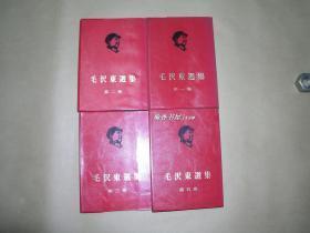 毛泽东选集      1-4卷完整一套:(此版本少见、封皮有毛主席木刻肖像日文版,1968年初版,外文出版社版,红色塑料书衣,软精装本,32开本,98品)
