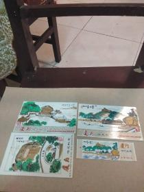 塑料门票,厦门旅游纪念共四张共合卖
