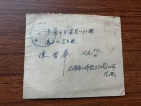 中国军邮手填戳志愿军实寄封