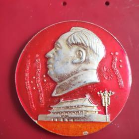 庆祝文化大革命全面胜利毛主席像章。