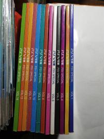 PSV专辑【VOL.1——14辑 缺第3辑、第5、8辑附光盘】共13册合售
