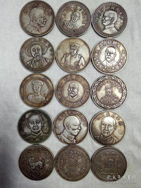 银元15个,低价出,。