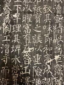 《大唐盐庆灵公神词颂》碑刻于唐贞元十三年,书者韦纵名声不显,然能的颜鲁公精髓。据叶昌炽《语石》颜鲁公同时得笔法者,有二家,曰韦纵,曰胡证。《金石录》有载,韦纵用拨镫法,蛟蛎郁律,得鲁公之筋骨。尺寸231.96