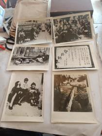 新华社,民国军民抗日时期珍贵历史照片40张新闻照片 八寸样照