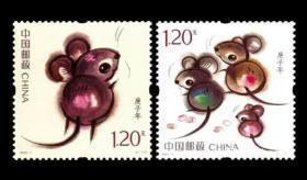 2020-1四轮生肖鼠邮票
