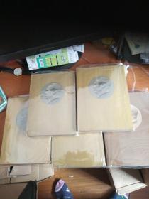 50年代老版本 佳品--毛泽东选集第一卷,第二卷,第三卷,第四卷,第五卷 全五册 合售(都带书衣)(上海版)1版一印!