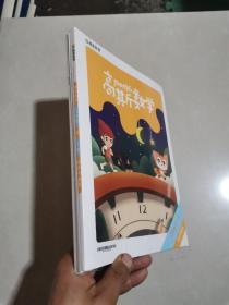 高斯数学 【三年级 秋 下册 创新预备版】 未拆封