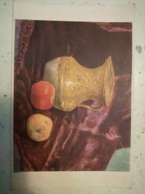 79。老画片1958年。静物。王肇民作。上海人民美术出版社。15*9.5cm