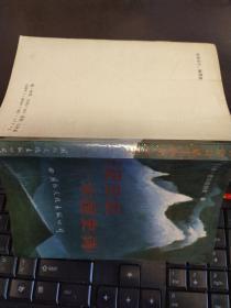 长征日记-中国史诗(w)