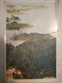 85。明信片50年代。春风又绿江南岸。张晋作。上海人民美术出版社。15*9.5cm