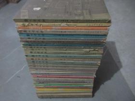 新文学史料   1978-2015年共31本合售    含创刊号   详见描述
