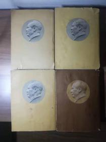 毛泽东选集      1951年初排本 1---4卷 (1版1印)