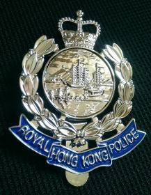 香港皇家警察帽徽