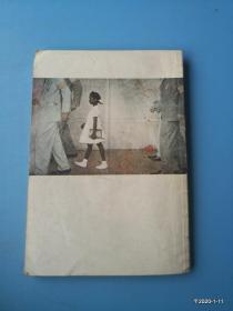 少年文艺1984年第6期
