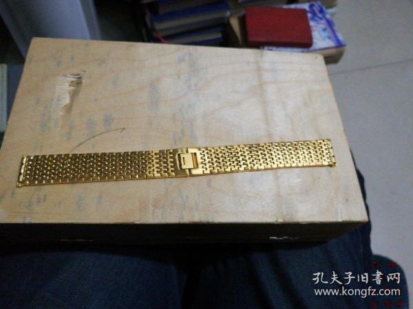 金光闪闪的表链1(品相非常好)(宽1.8厘米)