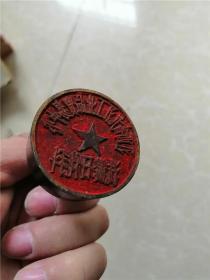江西省九江市工业品贸易公司印章