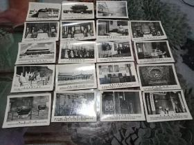 老照片19张。