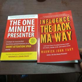 INFLUENCE: THE JACK MA WAY(影响:杰克·马威)+ THE ONE MINUTE PRESENTER(一分钟演讲)两册合售  作者签名