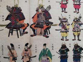木版画 国史大辞典 插绘 历史图案集