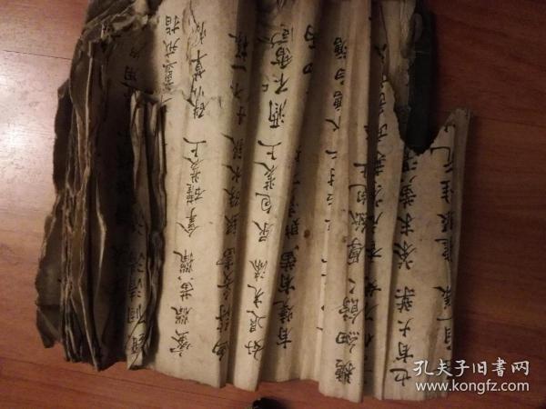 老棉纸线装本:前面记学字本、后边记难字